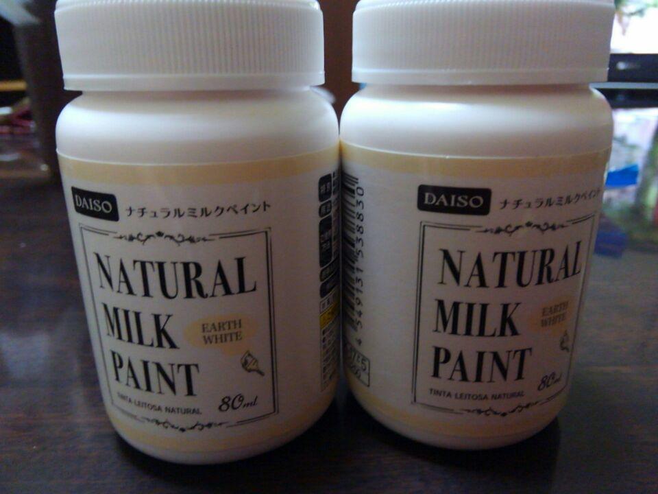 ダイソーのミルクペイントを実際に使ってみた使い心地と感想!