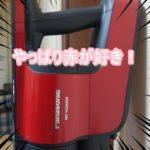 スティック掃除機「パワーコードレス」5つのおすすめ機能!!