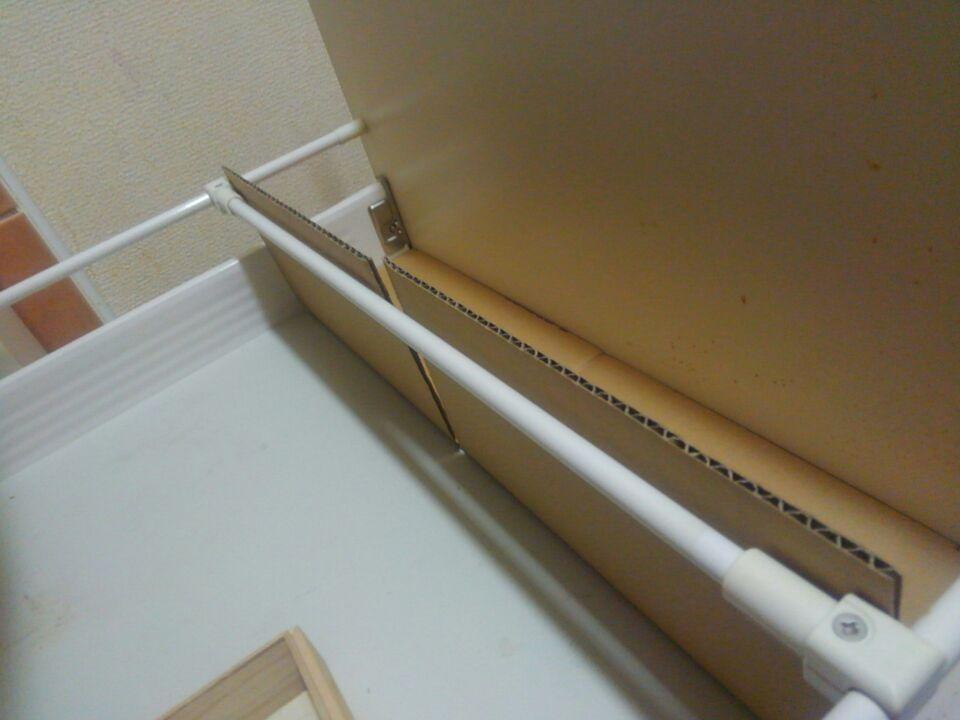 段ボールで作った仕切り板を取り付ける