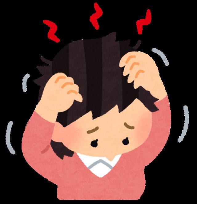 【痒疹の治療記録2】痒疹になってやめること、はじめること!!