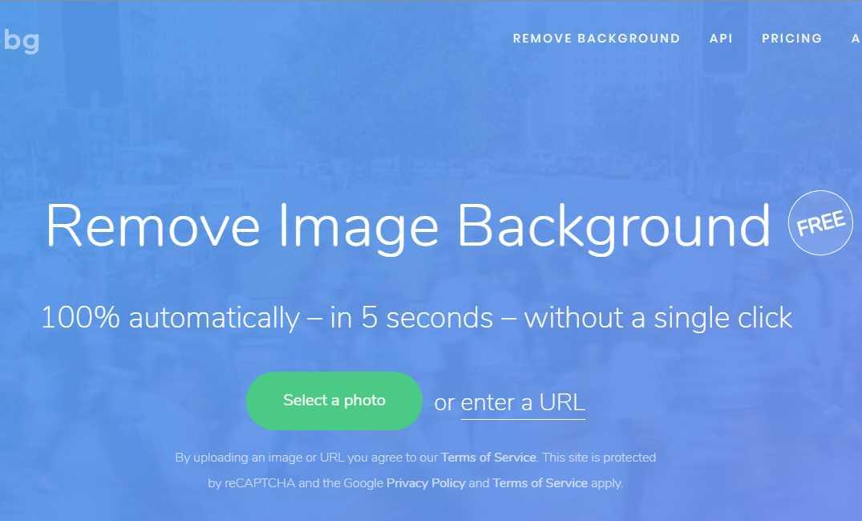 背景画像を削除してくれるツール