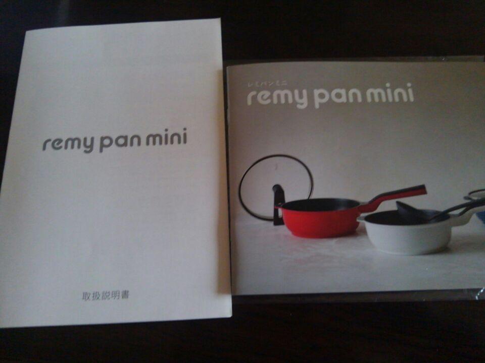 レミパンミニについてきたレシピブックと保証書