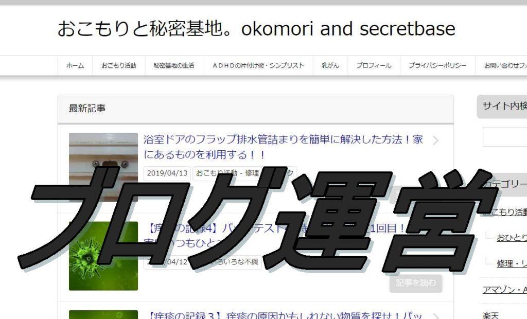 商用利用OK!ブログ運営におすすめのフリー素材サイトまとめ11選