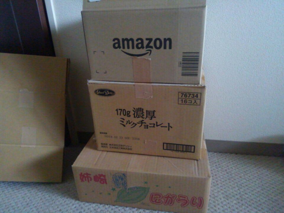 本・CD宅配買取3箱分