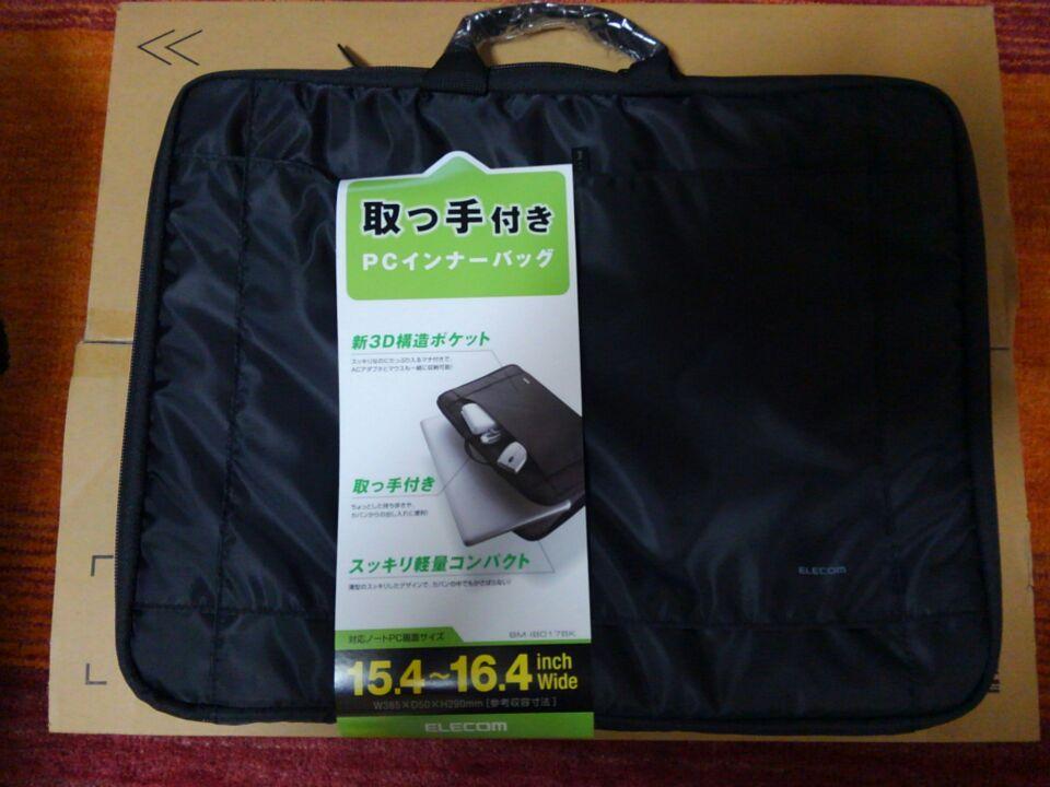 希望に合うノートパソコン用の鞄を買いました1