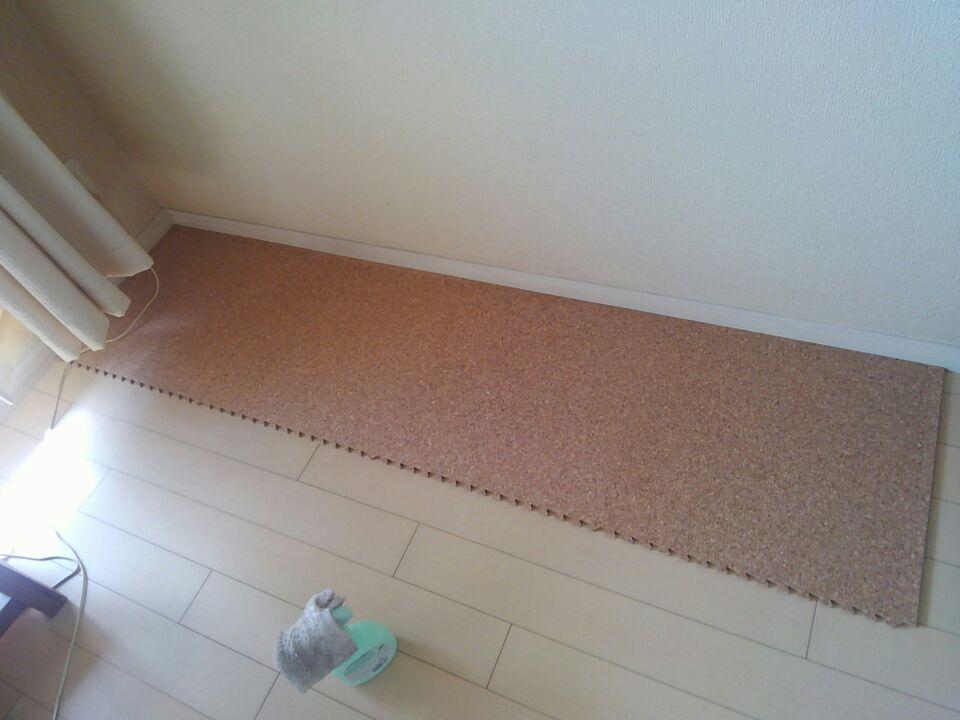 【愛犬の老後を考える】足腰が弱くなるからこそ、滑らない床材を取り入れました!4