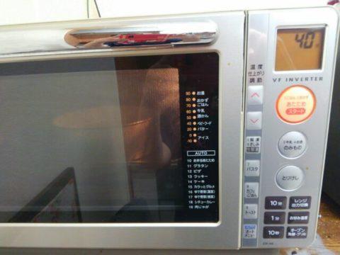 新型コロナでおこもりスイーツ!ベイクドチーズケーキを作る!!①4