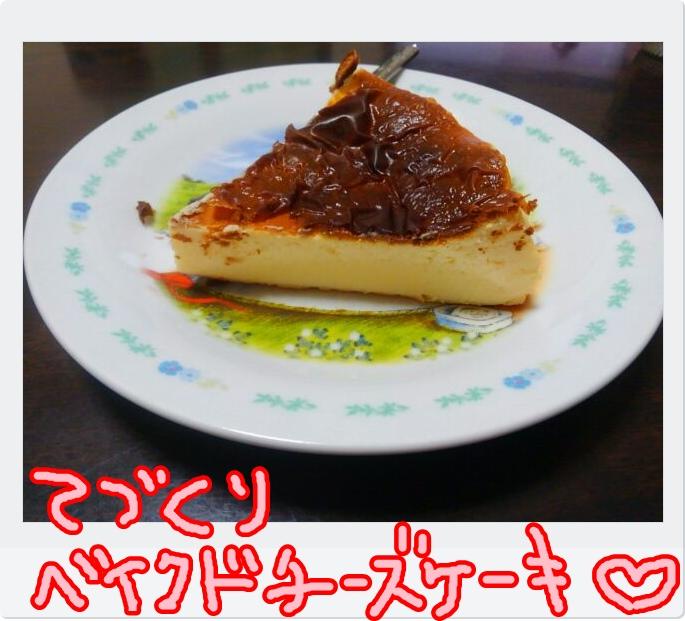 新型コロナでおこもりスイーツ!ベイクドチーズケーキを作る!!②