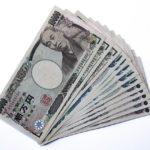 新型コロナ給付金10万円の使い道