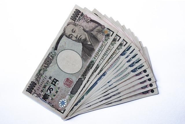 新型コロナ緊急経済対策10万円給付、5月より世帯主が一括申請