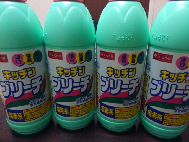 新型コロナの予防と共存 ウイルスを減らす正しい掃除方法「室内ウイルスを減らすこと」1