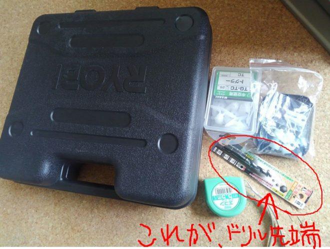 DIY石膏ボード用アンカーの使い方 壁にフックを取り付けたい!「石膏ボードには強度がない!」1