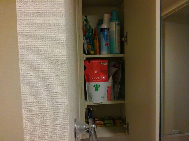 【100回捨てはじめました~67】洗面台の収納棚 洗面用具は必要最低限に「まずは、現状確認」4
