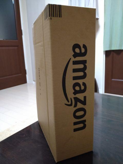 amazonのロゴが見える箱にリメイク