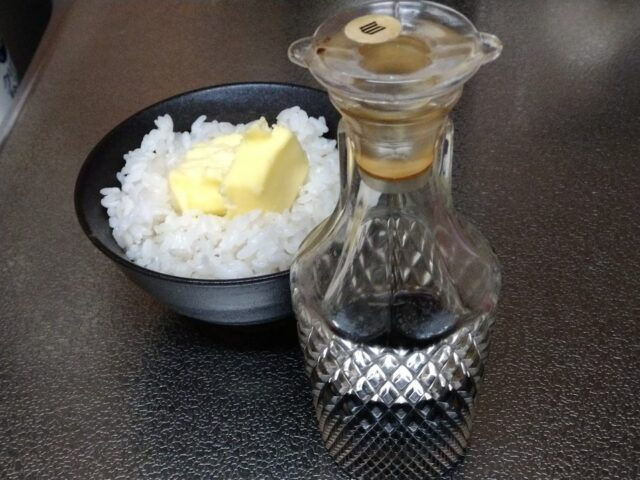 昭和の懐かしい味!バターと醤油で味付けしたバターご飯知ってる人いる?