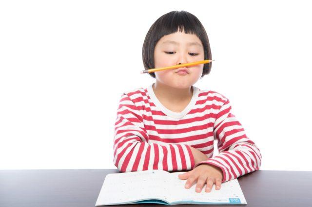ADHD女子の症状のあらわれ方10個、大人になるまで気づかれなくて苦労する!!